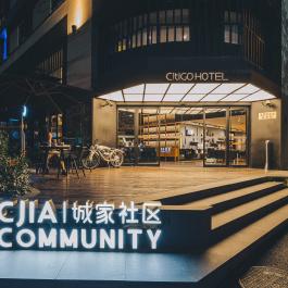上海静安CitiGO欢阁酒店360全景图