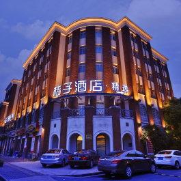 桔子上海大渡河路地铁站酒店360全景图