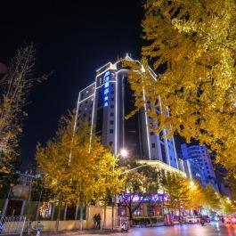 桔子昆明翠湖酒店360全景图