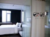 北京南锣鼓巷CitiGO欢阁酒店360全景图