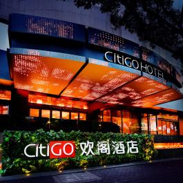 杭州西湖湖滨步行街CitiGO欢阁酒店360全景图