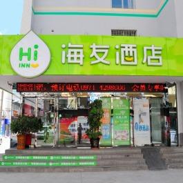 海友西宁湟水河市场酒店360全景图