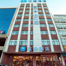 汉庭平顶山火车站酒店360全景图