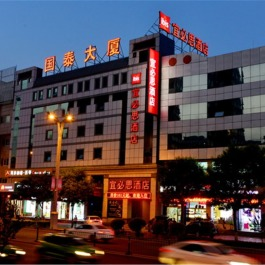宜必思忻州七一路酒店360全景图