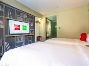 宜必思西安钟鼓楼回民街酒店360全景图