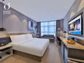 桔子泰安岱庙酒店360全景图