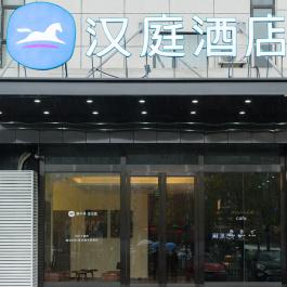 汉庭合肥经开区明珠广场酒店360全景图