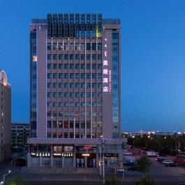 鄂尔多斯美居酒店360全景图