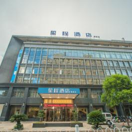 星程上饶市政府酒店(原上饶瑞成酒店)360全景图