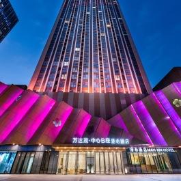 漫心南京仙林万达茂酒店360全景图