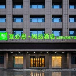宜必思尚品定西临洮新街酒店360全景图