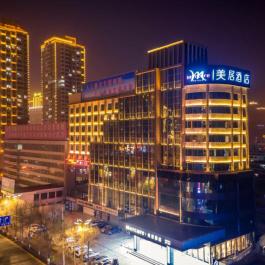 西宁以勒美居酒店360全景图