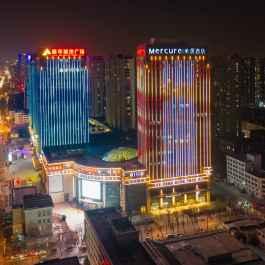 石家庄建华城市广场美居酒店360全景图