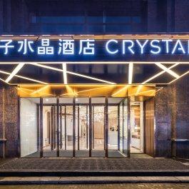 桔子水晶太原晋阳街酒店360全景图