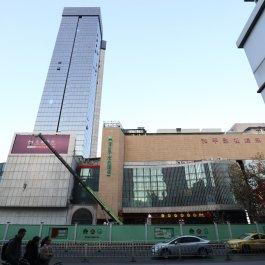 宜必思尚品南京山西路酒店360全景图