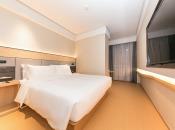 全季嘉兴世贸中心酒店360全景图