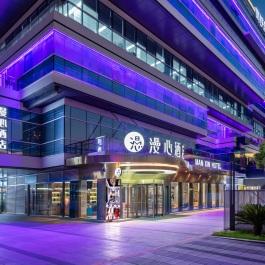 漫心南京南站酒店360全景图