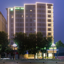 宜必思尚品潮州开发区古巷酒店360全景图