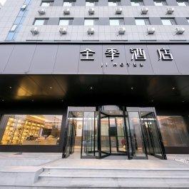 青岛汉庭酒店预订_全季青岛万象城酒店预订价格_位置地址_电话 - 华住酒店