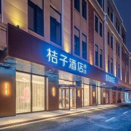 桔子上海张江孙桥酒店360全景图