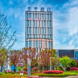 全季贵阳会展中心酒店360全景图