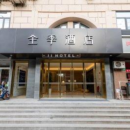 全季上海宁国路地铁站酒店360全景图