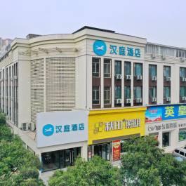 汉庭洛阳新安县酒店360全景图