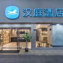 汉庭福州东二环泰禾广场酒店360全景图