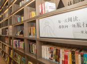 汉庭深圳龙华汽车站酒店360全景图