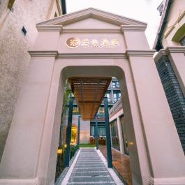 漫心 • 淮海公馆360全景图