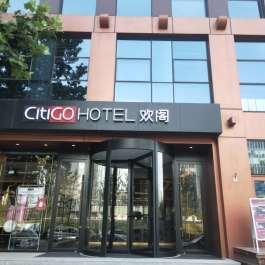 北京总部基地CitiGO欢阁酒店360全景图
