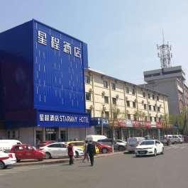 星程张家口宣化火车站酒店360全景图