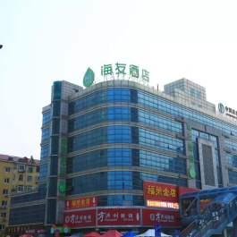 海友烟台南大街万达酒店360全景图