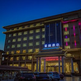 星程蓬莱登州路酒店360全景图