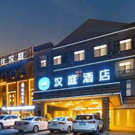 汉庭慈溪龙山酒店360全景图