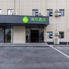 海友上海国展中心纪翟路酒店360全景图