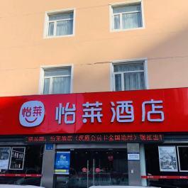 怡莱临沂银雀山酒店360全景图