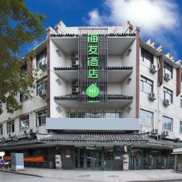 海友南京莫愁路朝天宫酒店360全景图