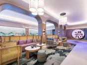 漫心福州三坊七巷酒店360全景图