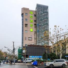 海友上海徐家汇漕宝路酒店360全景图