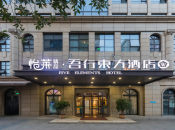 怡莱精品成都武侯新城酒店(原吾行东方酒店)360全景图