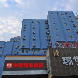 怡莱精品淮安淮海广场酒店360全景图