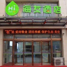 海友辉县时代广场酒店360全景图