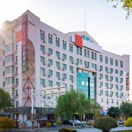 怡莱兰州梦江南主题酒店360全景图