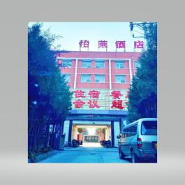 怡莱北京丰台赵辛店酒店360全景图