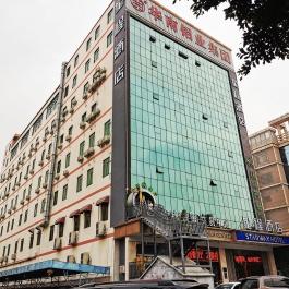 星程深圳松岗琥珀交易中心酒店360全景图