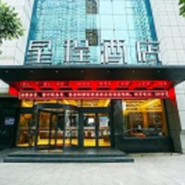 星程阜新解放广场酒店360全景图