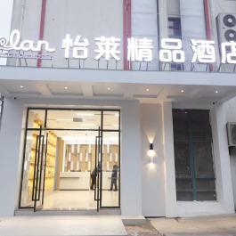怡莱精品南京河海大学牛首山酒店360全景图