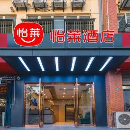 怡莱南京江宁滨江开发区酒店360全景图