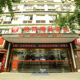 怡莱南昌火车站西广场酒店360全景图